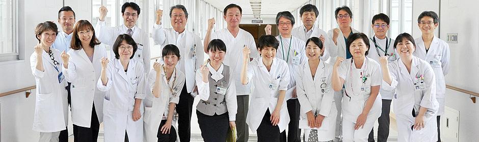 久留米大学病院 元気プロジェクト男女共同参画事業推進委員会 公式ホームページ official website